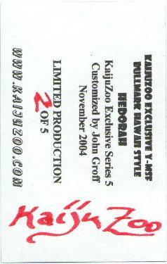 Signature Card Back