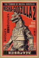 Billiken MechaGodzilla '75 Box