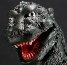 KaijuZoo Banpresto Godzilla '54
